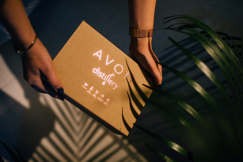 Avon Distillery: priča o čistoj lepoti