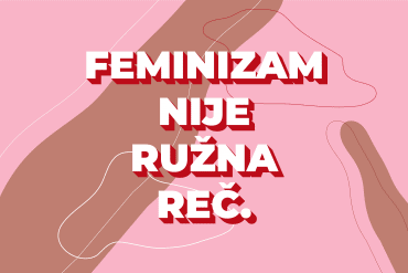 Feminizam nije ružna reč: šta znači biti feministkinja i feminista