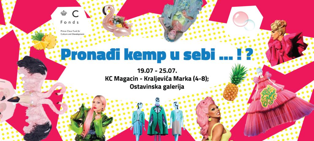 Plakat – muzej popularnih i supkultura